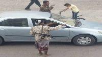 مسلح حوثي يقتل مواطن ويصيب آخر وسط مدينة إب ويلوذ بالفرار