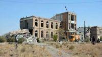 شاهد المجمع الحكومي بذمار بعد تعرضه لقصف طيران التحالف (صور)
