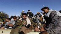 إب: الميليشيا تطلق سجناء في يريم وترسلهم لجبهات قتالها في الضالع وتعز