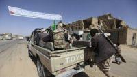 مليشيات الحوثي والمخلوع تختطف عددا من أبناء مدينة الدريهمي بالحديدة