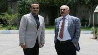لجنة خبراء العقوبات بمجلس الأمن تكشف عن امتلاك صالح وعائلته شبكة مالية منتشرة في أنحاء العالم