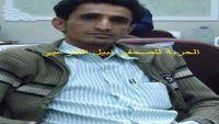 نقابة الصحفيين تدين اختطاف الصحفي نبيل الشرعبي