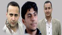 نقابة الصحفيين تدين تعذيب ثلاثة صحفيين في مختطفين لدى مليشيا الحوثي وتحمل الجماعة المسؤولية عن حياتهم