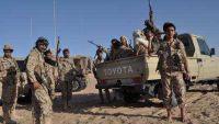 انتصارات  جديدة لقوات الجيش الوطني والمقاومة بمحافظة الجوف (تفاصيل)