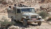 عدم الحسم العسكري وأثره على اقتصاد اليمن