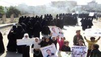 الضالع : مظاهرة نسائية بقعطبة للمطالبة بطرد المسلحين من المدينة