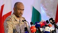 عقب قصف التحالف مخازن أسلحة بحضرموت .. عسيري: لا نفرق بين قوات صالح والقاعدة ومليشيا الحوثي