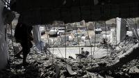 """قطاع خاص """"طفيلي"""" يستحوذ على الموارد اليمنية"""