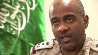 العميد عسيري يعلق على التهدئة والمفاوضات مع الحوثيين وعلاقة الحكومة الشرعية بها