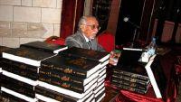 ناشطون ومثقفون : مطهر الارياني موسوعة حميرية وصوتا للقومية اليمنية