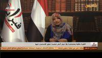 توكل كرمان: لا خيار أمام الشعب إلا الاستمرار في الثورة ضد الفاشية والعنصرية في اليمن