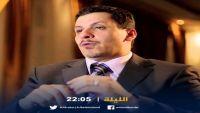 بن مبارك: المخلوع يقف وراء الاغتيالات والحكومة أخطأت بقبول جماعة الحوثي في العملية السياسية