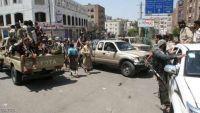 مليشيا الحوثي تداهم مستشفى المتوكل بصنعاء وتختطف 11 مواطنا كانوا في زيارة لأحد المرضى