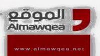 انفجار في دمت بالضالع وانباء عن سقوط ضحايا