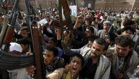 مليشيا الحوثي والمخلوع تختطف أحد المرضى من منزله بعمران وثلاثة من أصدقائه