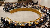 مجلس الامن يناقش نهاية الاسبوع قرارا بشأن تمديد العقوبات الدولية على المخلوع صالح وزعيم الحوثيين