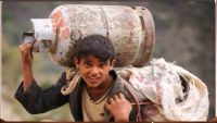 الشاعر ياسين البكالي يفوز بجائزة محلية في قصيدة علق بها على صورة لفتى من تعز (صورة)