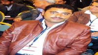 وفاة الناشط في ثورة فبراير السلمية سميح الوجيه بحادث مروري في صنعاء
