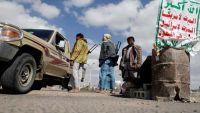 مليشيات الحوثي تمارس ضغوطا على تجار ذمار للتبرع ولجنتهم الثورية تكشف عن أرقام مهولة للضحايا