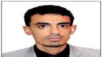 نقابة الصحفيين تدين مقتل مصور قناة اليمن