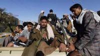 مقتل المشرف الأمني للحوثيين بمديرية الشعر في إب وثلاثة من مرافقيه