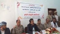 افتتاح مستشفى الجوف العام في المحافظة (صور)
