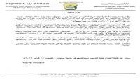 نقابة هيئة التدريس بجامعة صنعاء تُدين اختطاف أحد منتسبيها من قبل جماعة الحوثي