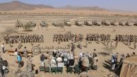 بالصور .. عرض عسكري باللواء 26 مشاه بحريب مأرب