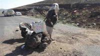 عمران: توتر بمديرية خارف إثر استحداث مليشيا الحوثي لنقطة عسكرية