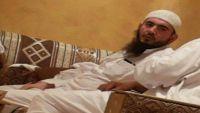 هيئة علماء اليمن تستنكر جريمة اغتيال الشيخ العلامة عبدالرحمن العدني