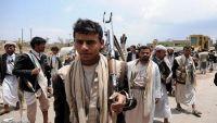 """مقتل 7 مسلحين """"حوثيين"""" في مواجهات مع """"المقاومة"""" بالبيضاء"""