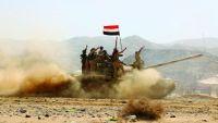 تقدم مزدوج للشرعية نحو صنعاء وصعدة