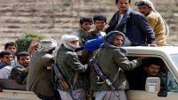ذمار: 943 جريمة وانتهاك ارتكبتها مليشيا الحوثي والمخلوع خلال عام 2015 (تقرير خاص)