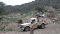 مقتل قيادي بالجيش الوطني و 15 حوثياً في مواجهات بالضالع