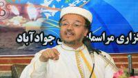 عالم دين حوثي يصدر فتوى بوجوب التصالح مع النظام السعودي ويقول: الله أمرنا بذلك (نص الفتوى)