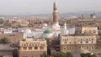 مشايخ في صعدة يتفاوضون مع الحكومة الشرعية لتسليم المدينة