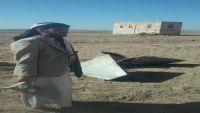 ذمار: مليشيا الحوثي والمخلوع تفشل في إطلاق صاروخ بالستي باتجاه مأرب (صورة)
