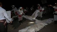 الهلال الأحمر ينتشل 11 جثة لقتلى المعارك في نهم بين المقاومة والحوثيين