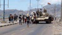 قيادي في «الحراك» : يحذر من أي محاولة إلتفاف على المقاومة الجنوبية
