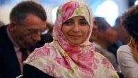 من هنّ أقوى 100 امرأة عربية لعام 2016؟