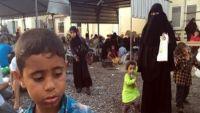 250 ألف يمني في الصومال وجيبوتي