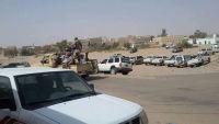 وحدات من الجيش مدعومة بالمقاومة تحرر مدينة حريب بالكامل وسط انهيار تام للمليشيا