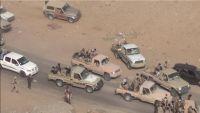 الجيش الوطني والمقاومة يتقدمان في شبوة ويقتربان من الخط الاستراتيجي الرابط بالبيضاء
