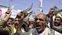 مليشيا الحوثي تعدم أعداد كبيرة من الاسرى في صعدة