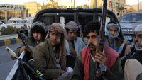 وكالة إيرانية: السعودية تسعى لاغتيال قيادات جماعة الحوثي (ترجمة خاصة)