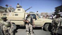قيادي في مقاومة شبوة يؤكد دحر مليشيا الحوثي من موقع بالبوم الاستراتيجي بعسيلان