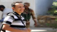 نقابة الصحفيين تدين جريمة قتل مصور وجرح 4 آخرين برصاص المليشيا بتعز