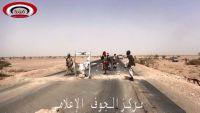 مقتل اثنين من أهم قيادات جماعة الحوثي بمحافظة الجوف