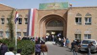 جماعة الحوثي تعين قيادة جديدة لجامعة صنعاء