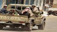 مقتل شاب وطفلة بحادثي إطلاق نار منفصلين وسط مدينة إب